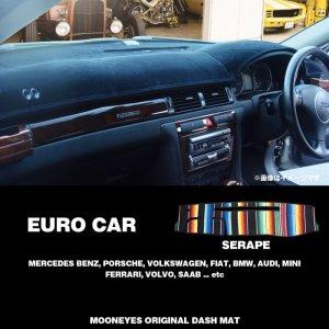 画像: EURO CAR サラペ ダッシュマット