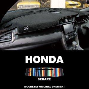 画像: HONDA(ホンダ)用 オリジナル サラペ DASH MAT (ダッシュマット)