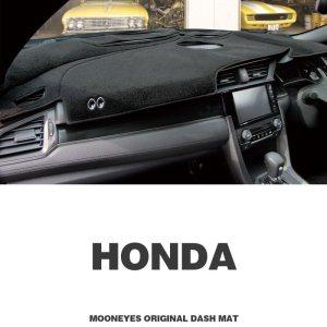 画像: HONDA(ホンダ)用 オリジナル DASH MAT (ダッシュマット)