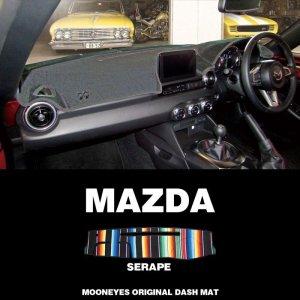 画像: MAZDA(マツダ)用 オリジナル サラペ DASH MAT(ダッシュマット)