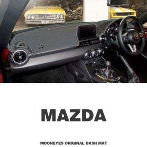 画像: MAZDA(マツダ)用 オリジナル DASH MAT(ダッシュマット)