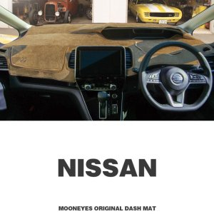 画像: NISSAN(日産)用 オリジナル DASH MAT (ダッシュマット)