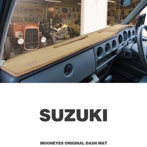 画像: SUZUKI(スズキ)用 オリジナル DASH MAT(ダッシュマット)