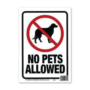 画像: NO PETS ALLOWED (ペット不可)