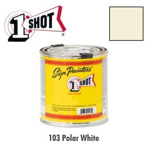 画像: ポーラ ホワイト 103 -1 Shot Paint 237ml