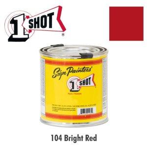 画像: ブライト レッド 104  -1 Shot Paint 237ml