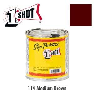 画像: ミディアム ブラウン 114 -1 Shot Paint 237ml