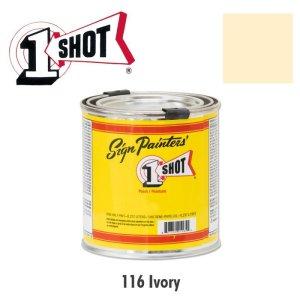 画像: アイボリー 116 -1 Shot Paint 237ml