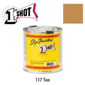 画像: タン 117 -1 Shot Paint 237ml