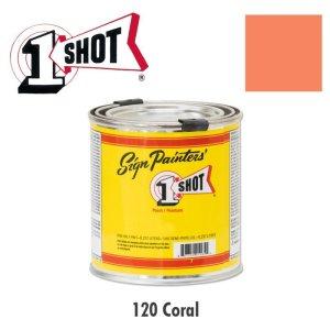 画像: コーラル 120 -1 Shot Paint 237ml
