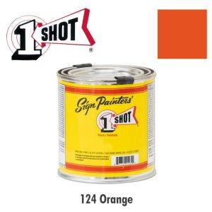 画像: オレンジ 124 -1 Shot Paint 237ml