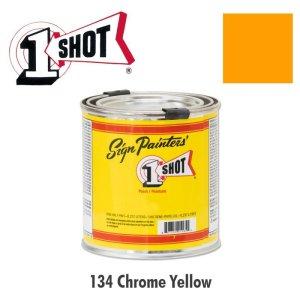 画像: クローム イエロー 134  -1 Shot Paint 237ml