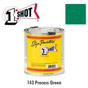 画像: プロセス グリーン 143 -1 Shot Paint 237ml