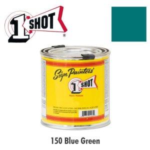画像: ブルーグリーン 150 -1 Shot Paint 237ml