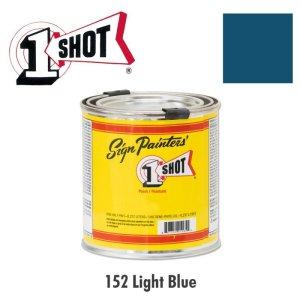 画像: ライト ブルー 152 -1 Shot Paint 237ml