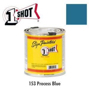 画像: プロセス ブルー 153 -1 Shot Paint 237ml