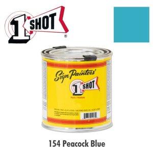 画像: ピーコック ブルー 154 -1 Shot Paint 237ml