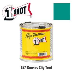 画像: カンザス シティー ティール 157 -1 Shot Paint 237ml