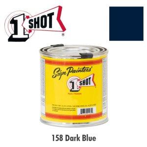 画像: ダーク ブルー 158 -1 Shot Paint 237ml