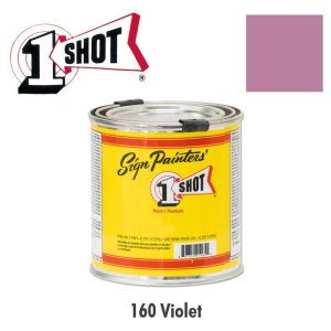 画像: バイオレット 160 -1 Shot Paint 237ml