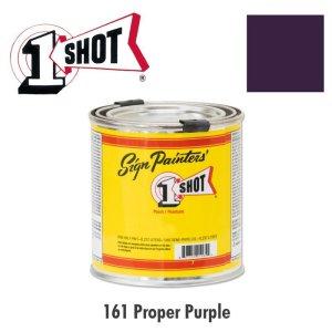 画像: プロパー パープル 161 -1 Shot Paint 237ml
