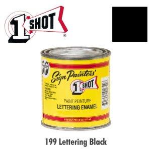 画像: レタリング ブラック 199 -1 Shot Paint 237ml