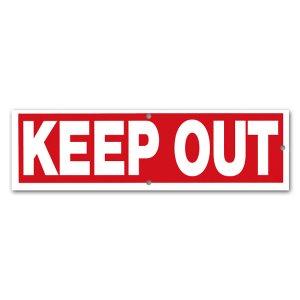 画像: KEEP OUT (立ち入り禁止)