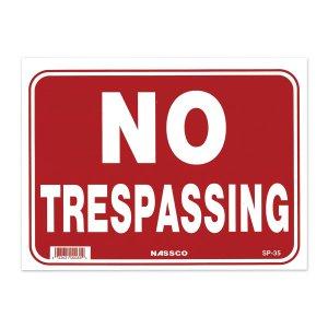 画像: NO TRESPASSING 通り抜け不可