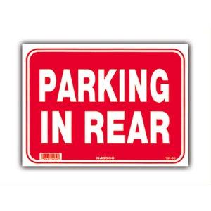 画像: 裏に駐車場あります