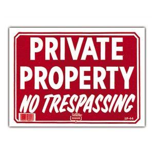 画像: 私有地につき通り抜け禁止
