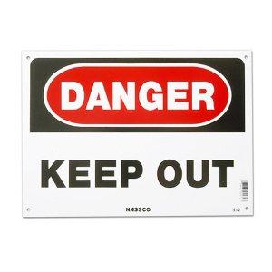 画像: 危険!立ち入り禁止