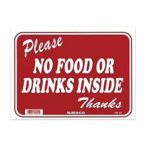 画像: これより先での飲食はお控えください