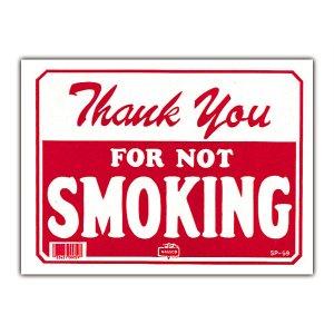 画像: 禁煙協力ありがとう