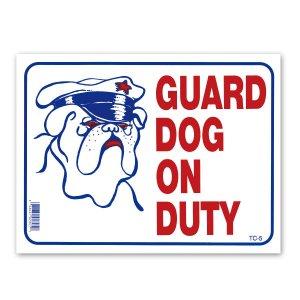 画像: 番犬勤務中