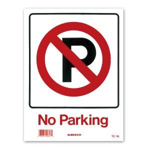 画像: 駐車禁止