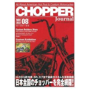 画像: CHOPPER Journal Vol.08