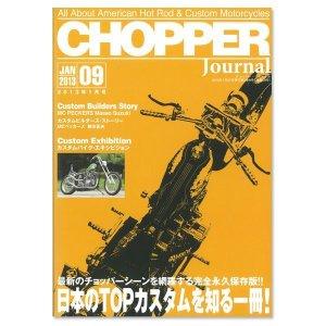 画像: CHOPPER Journal Vol.09