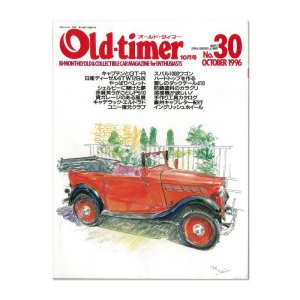 画像: Old-timer (オールド タイマー) No. 30