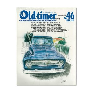 画像: Old-timer (オールド タイマー) No. 46