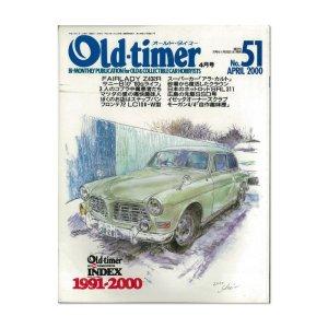 画像: Old-timer (オールド タイマー) No. 51