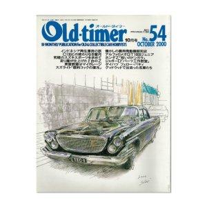 画像: Old-timer (オールド タイマー) No. 54
