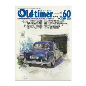 画像: Old-timer (オールド タイマー) No. 60