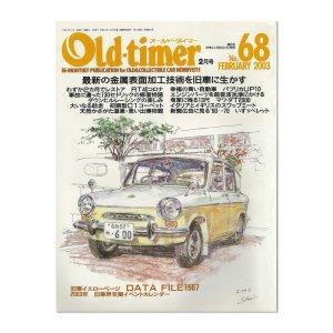 画像: Old-timer (オールド タイマー) No. 68
