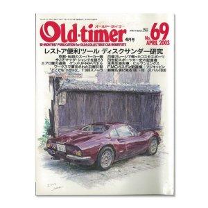 画像: Old-timer (オールド タイマー) No. 69