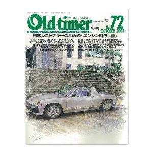 画像: Old-timer (オールド タイマー) No. 72