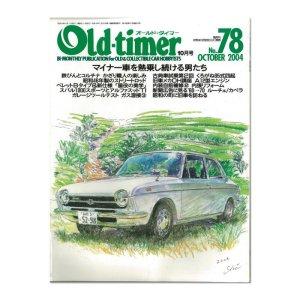 画像: Old-timer (オールド タイマー) No. 78