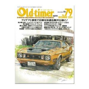 画像: Old-timer (オールド タイマー) No. 79