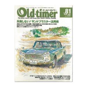 画像: Old-timer (オールド タイマー) No. 81