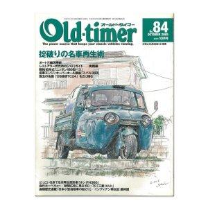 画像: Old-timer (オールド タイマー) No. 84