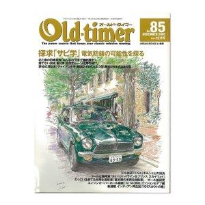 画像: Old-timer (オールド タイマー) No. 85